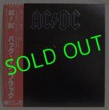 AC/DC / Back In Black