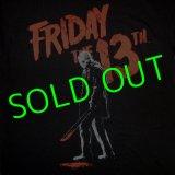 FRIDAY THE 13TH : Retro C T-Shirt