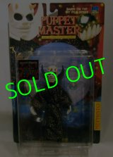 PUPPET MASTER/ MEPHISTO(JAPAN EXCLUSIVE)