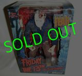 CINEMA OF FEAR/ FRIDAY THE 13TH -The Final Chapter-/ JASON VOOHEES STYLISED 10inch Figure