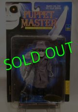 PUPPET MASTER/ BLADE(T&T EXCLUSIVE)