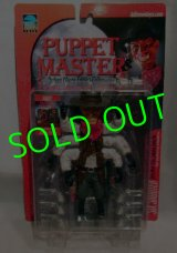 PUPPET MASTER/ SIX SHOOTER(RED PACKAGE)