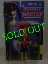 PUPPET MASTER/ JESTER