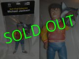 "MARUSAN S.V.C./ ""THRILLER"" MICHAEL JACKSON SOFT VINYL DOLL/ WOLFMAN Version"