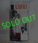 SCARFACE/ TONY MONTANA 7inch Action Figure (White Suit)