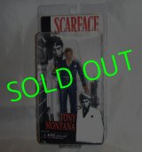 SCARFACE/ TONY MONTANA 7inch Action Figure (Black Suit)