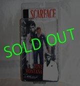 SCARFACE/ TONY MONTANA 7inch Action Figure (Black Suit)
