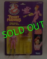 THE REAL GHOSTBUSTERS/ FRIGHT FEATURES/ JANINE MELNITZ