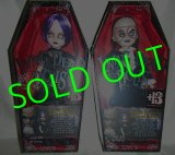 LIVING DEAD DOLLS/ Scary Tales Series 2/ Beauty & The Beast SET