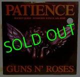 "GUNS N' ROSES/ Patience [12""]"
