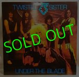 TWISTED SISTER/ Under The Blade [LP]