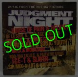 O.S.T./ JUDGMENT NIGHT [LP]