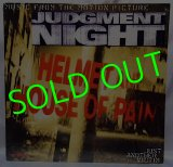 HELMET x HOUSE OF PAIN/ Just Another Victim(from JUDGMENT NIGHT) [12'']