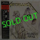 METALLICA/ ...And Justice For All [2LP]