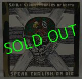 S.O.D./ Speak English Or Die [LP]