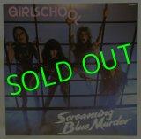 GIRLSCHOOL/ Screaming Blue Murder [LP]