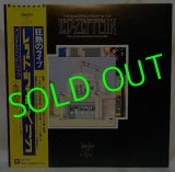 LED ZEPPELIN/ The Song Remains the Same [2LP]