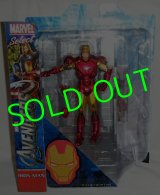 MARVEL SELECT/ AVENGERS/ IRON MAN Mk-VI