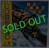 IAN GILLAN BAND/ Clear Air Turbulence [LP]
