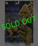 NECA/ HELLRAISER/ Series1/ CHATTER BEAST