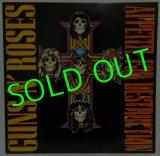 GUNS N' ROSES/ Appetite For Destruction [LP]