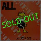 ALL/ Allroy Sez..... [LP]