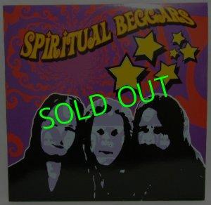画像1: SPIRITUAL BEGGARS/ Spiritual Beggars [LP]