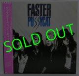 FASTER PUSSYCAT/ Faster Pussycat[LP]