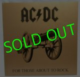 AC/DC / For Those About to Rock[LP]
