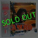 O.S.T./ RAMBO:First Blood[LP]