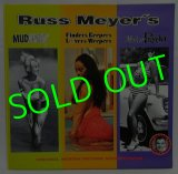 O.S.T./ Russ Meyer's/Motor Psycho/Mud Honey他[LP]