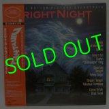 O.S.T./ FRIGHT NIGHT[LP]
