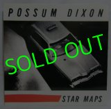 POSSUM DIXON/ Star Maps[LP]