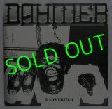 DAHMER/ Dahmerized[LP]