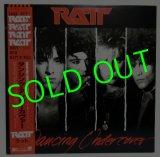 RATT/ Dancing Undercover[LP]