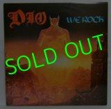 DIO/ We Rock[12'']