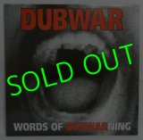 DUBWAR/ Words of Dubwarning[LP]