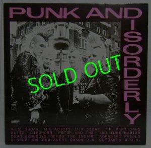 画像1: V.A./ Punk and Disorderly[LP]