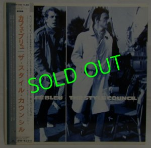 画像1: THE STYLE COUNCIL/ Cafe Bleu[LP]