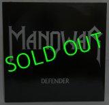 MANOWAR/Defender[12'']