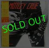 MOTLEY CRUE/ Too Fast For Love[LP]