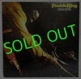 FREDDY KING/ (1934-1976)[LP]