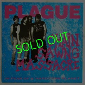 画像1: PLAGUE/ Chain Sawng Massacre[LP]