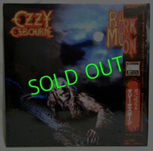 画像1: OZZY OSBOURNE/ Bark At The Moon[LP]
