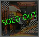 FASTWAY/ All Fired Up![LP]
