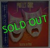 MOTLEY CRUE/ Theatre Of Pain[LP]