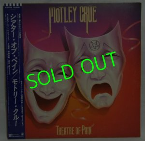 画像1: MOTLEY CRUE/ Theatre Of Pain[LP]