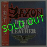 SAXON/ Denim And Leather[LP]