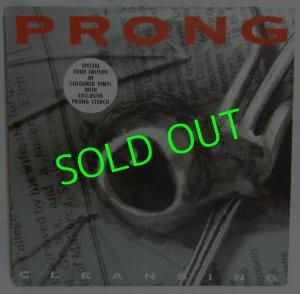 画像1: PRONG/ Cleansing[LP]