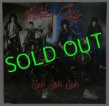 MOTLEY CRUE/ Girls Girls Girls[LP]